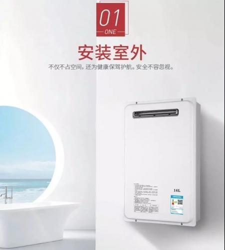 坚守在强鼓式恒温燃气热水器的细分市场