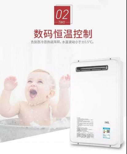 强鼓式恒温燃气热水器的细分市场