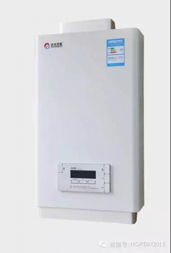 燃气热水器浓淡燃烧低NOX燃烧器的模拟分析