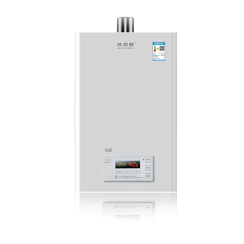 室外型燃气热水器