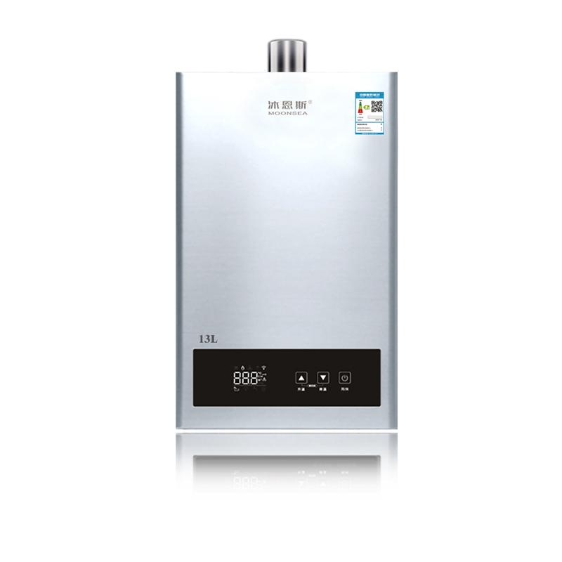 户外型燃气热水器