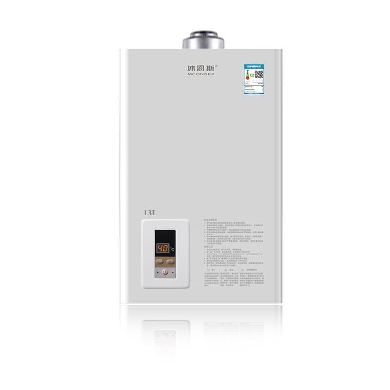 简约款平衡式燃气热水器