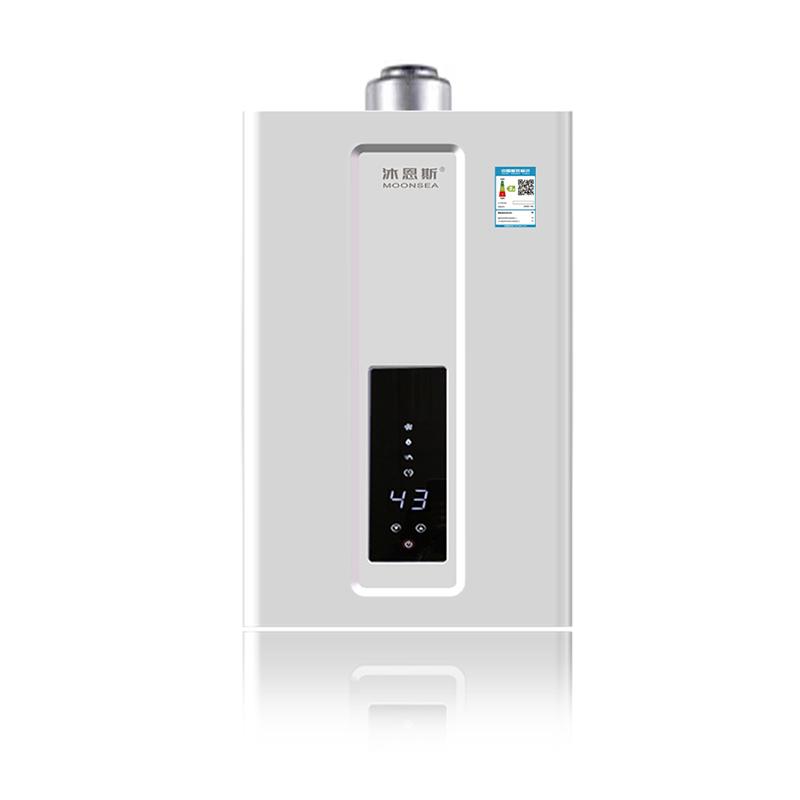 平衡式恒温燃气热水器厂家