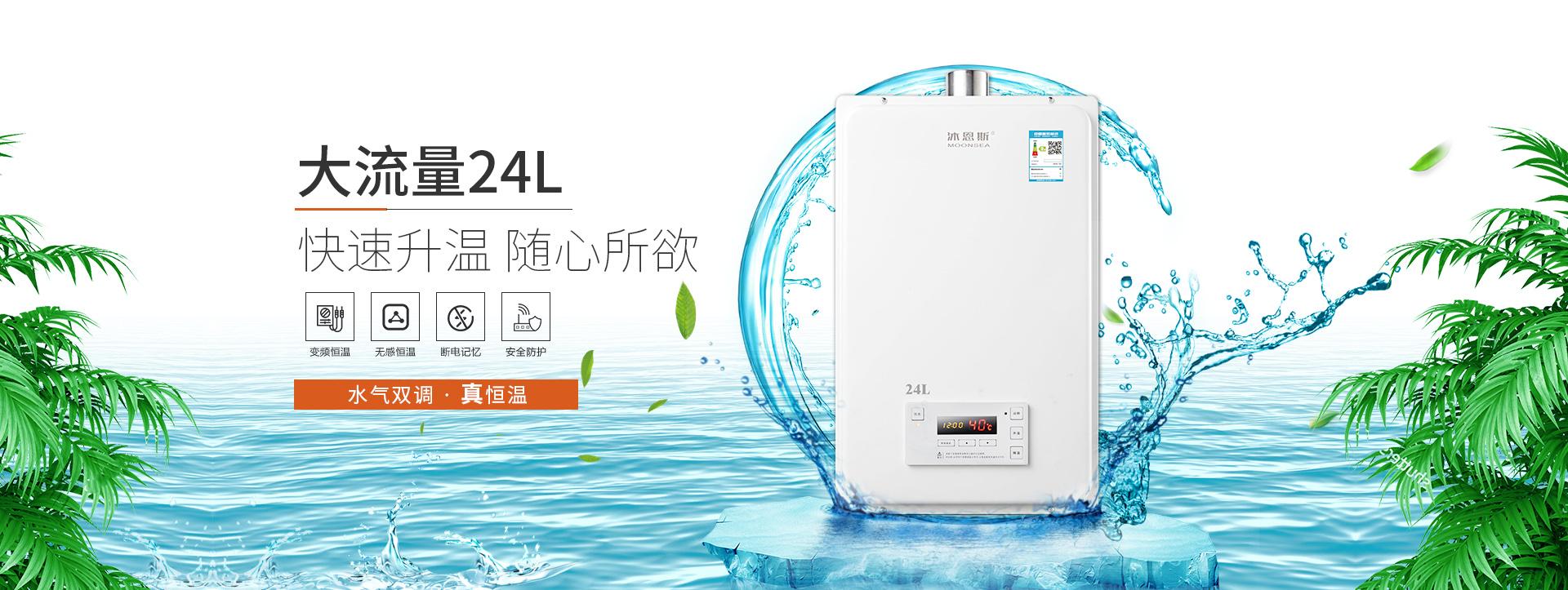 燃气热水器OEM 燃气热水器厂家批发